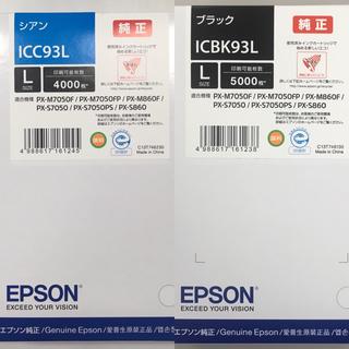 エプソン(EPSON)のエプソン 純正 インクカートリッジ 2個(PC周辺機器)