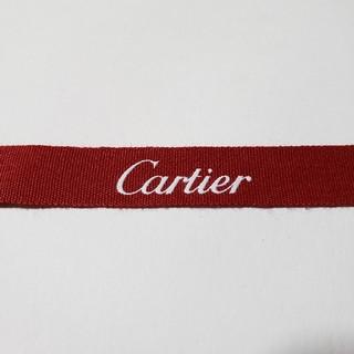 カルティエ(Cartier)のカルティエ リボン(ショップ袋)