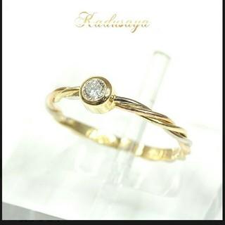 カルティエ(Cartier)のカルティエ ダイヤモンド 3連 トリニティリング ツイストリング (リング(指輪))