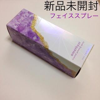カラーポップ(colourpop)のカラーポップ スプレー(化粧水/ローション)