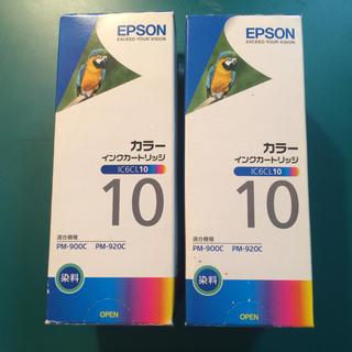 エプソン(EPSON)の【未開封品】カラー インクカートリッジ  IC6CL10  2個セット(その他)