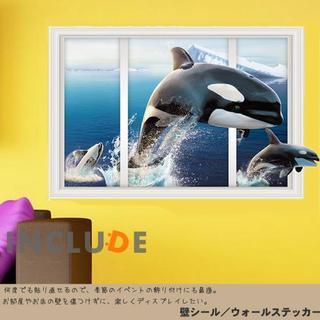 ウォールステッカー シャチ 鯱 オルカ 3D トリックアート 飛び出す 氷山(その他)