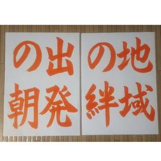 お習字手本 解説付き(書道用品)