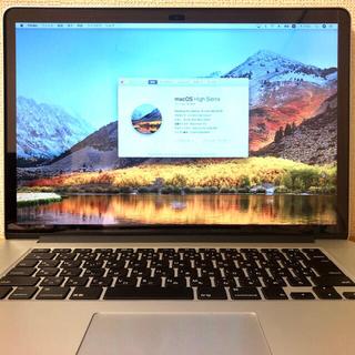 Mac (Apple) - MacBook Pro Retina 15インチ 1TB SSD 2015 美品