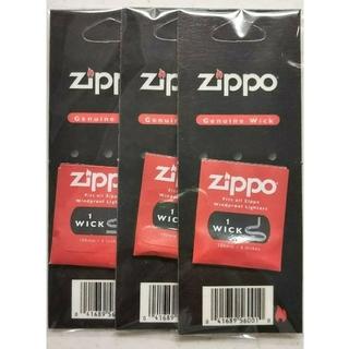 ジッポー(ZIPPO)のZIPPO ジッポライター  替え芯 ×3セット(タバコグッズ)