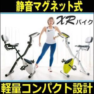 静穏マグネット式☆エアロバイク☆室内で快適ダイエット(トレーニング用品)