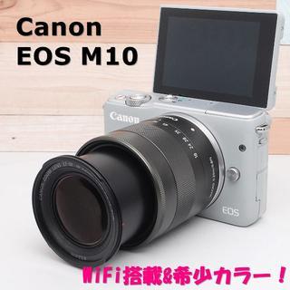 キヤノン(Canon)の☆WiFi搭載&希少カラー☆ Canon キャノン EOS M10 レンズセット(ミラーレス一眼)