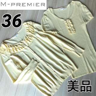 エムプルミエ(M-premier)の美品☆冷房対策☆M PREMIER☆フリル☆アンサンブル☆36☆Mプルミエ(アンサンブル)