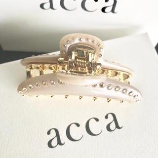 アッカ(acca)の定価15660円 2回使用 ♡ acca ♡ ティアラクイーン 定番 中クリップ(バレッタ/ヘアクリップ)