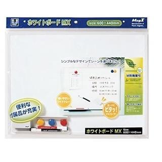 ホワイトボードMX A2サイズ MXWH-A2 (A2)(店舗用品)