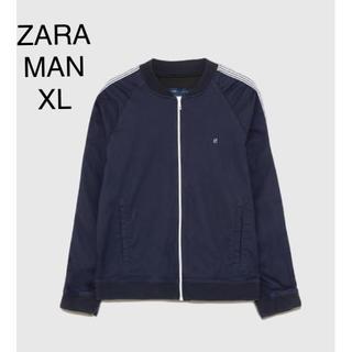 ザラ(ZARA)のZARA MAN サイドライン入り 軽量ジャケット ダークブルー XL(ブルゾン)