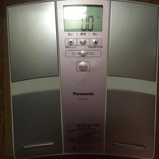 パナソニック(Panasonic)の体重計 体脂肪 Panasonic パナソニック EW-FA21(体重計/体脂肪計)