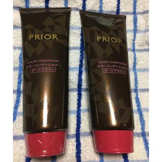 プリオール(PRIOR)のPRIOR カラーコンディショナー ダークブラウン 2本セット(コンディショナー/リンス)