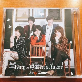 セクシー ゾーン(Sexy Zone)のKing & Queen & Joker 通常盤(ポップス/ロック(邦楽))