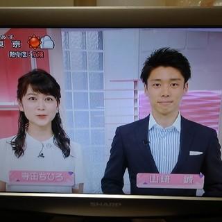 SHARP 19インチ液晶テレビ(テレビ)