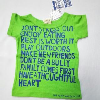 エフオーキッズ(F.O.KIDS)のFOキッズ 新品Tシャツ80(Tシャツ)