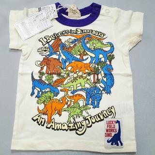 エフオーキッズ(F.O.KIDS)のFOキッズ 恐竜Tシャツ80(Tシャツ)