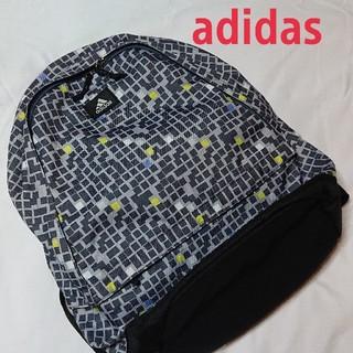 アディダス(adidas)のadidas   アディダス リュックサック(バッグパック/リュック)