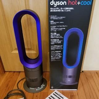 Dyson - dyson hot+cool  AM05