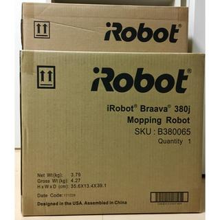 アイロボット(iRobot)の【新品未開封】iRobot ルンバ 890、ブラーバ 380j セット(掃除機)