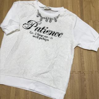 シマムラ(しまむら)のビジュー付きカットソー 160(Tシャツ/カットソー)