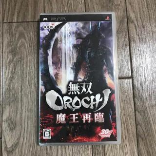 プレイステーションポータブル(PlayStation Portable)の無双OROCHI 魔王再臨(携帯用ゲームソフト)