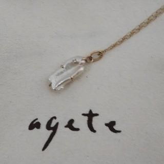 アガット(agete)のnana様専用♪agete  パールのペンダントチャーム(チャーム)