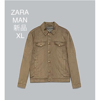 ザラ(ZARA)のZARA MAN スエードテイスト生地 中綿入りキルティング ジャケット(ブルゾン)