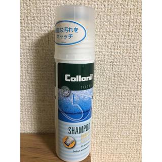コロニル(Collonil)の専用(日用品/生活雑貨)