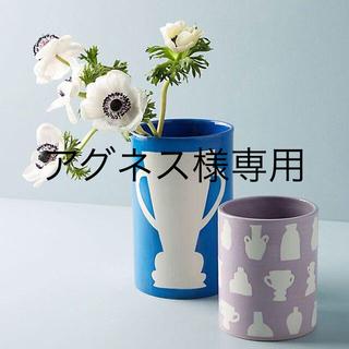 アンソロポロジー(Anthropologie)のアグネス様専用 2点セットアンソロポロジー フラワーベース (花瓶)