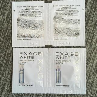 アルビオン(ALBION)のエクサージュ  ホワイトジェネレート 美容液4枚 サンプル アルビオン(美容液)