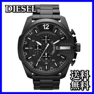ディーゼル(DIESEL)のDIESEL ディーゼル 腕時計 メンズ 人気 正規品【限定セール】(腕時計(アナログ))