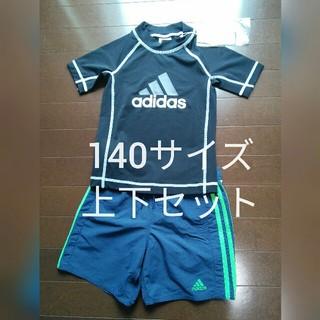 アディダス(adidas)の新品 adidas 水着 ジュニア 男の子 140サイズ 上下セット(水着)