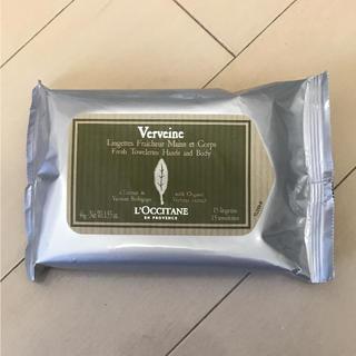 L'OCCITANE - 新品未使用☆ヴァーベナ リフレッシングタオレッツ15枚入