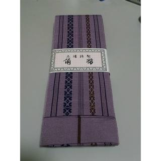 【新品】着物男子★博多献上柄★男性用角帯★お洒落な紫色★日本製★(帯)