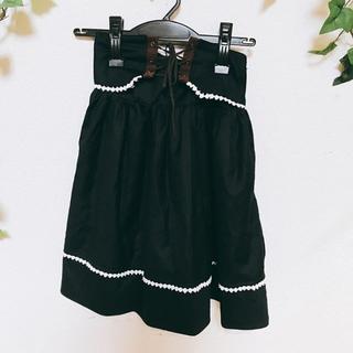 【Free size*送料込み1000円】黒スカート(その他)