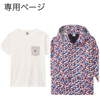 プチバトー(PETIT BATEAU)のなの様専用☆プチバトー プリントヨットパーカ、半袖Tシャツ(ジャケット/上着)