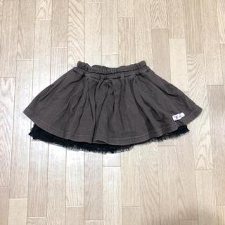 95cm スカート(スカート)