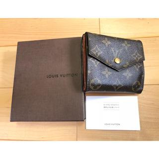 ルイヴィトン(LOUIS VUITTON)のルイヴィトン モノグラム 二つ折り財布(折り財布)