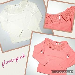 シンプル トップス 残り1個(Tシャツ/カットソー)