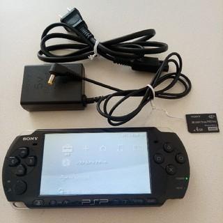 PlayStation Portable - PSP 3000 本体 美品
