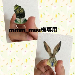 mmm_mau様専用(ピアス)