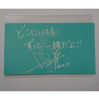 TWICE ミナ メッセージカード(K-POP/アジア)