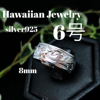 直輸入 ハワイアンリング シルバー925(リング(指輪))