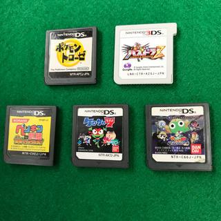 ニンテンドーDS(ニンテンドーDS)のDS・3DS まとめてセット③(携帯用ゲームソフト)