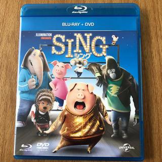 ディズニー(Disney)のSingシング DVD Blu-ray 2枚/Movie Nex(キッズ/ファミリー)