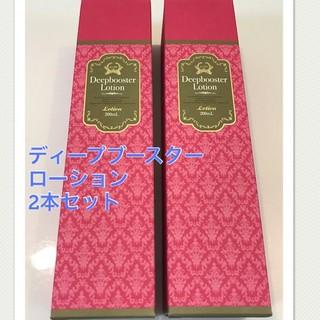 ☆新品2本セット☆ ALEN『アレン』 ディープブースターローション200ml