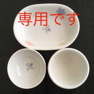 ハクサントウキ(白山陶器)の白山陶器 森の詩 3点セット こども用 食器(食器)