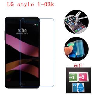 LG style L-03K フィルム
