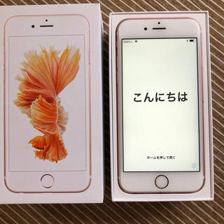 iPhone - iPhone6s  64GB RoseGold